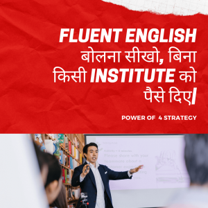 Become Fuent In English Course